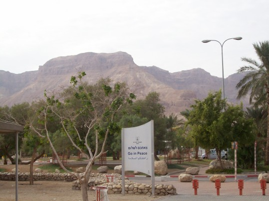 Park at the Dead Sea