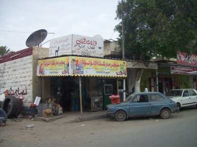 Stores in Jericho