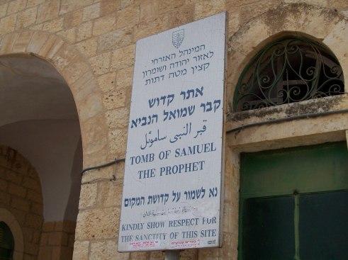 Tomb of Samuel the Prophet