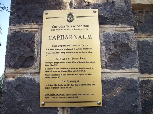 Sign at the entrance to Capharnaum