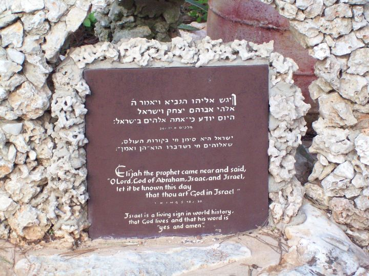 Sign on top of Mt. Carmel